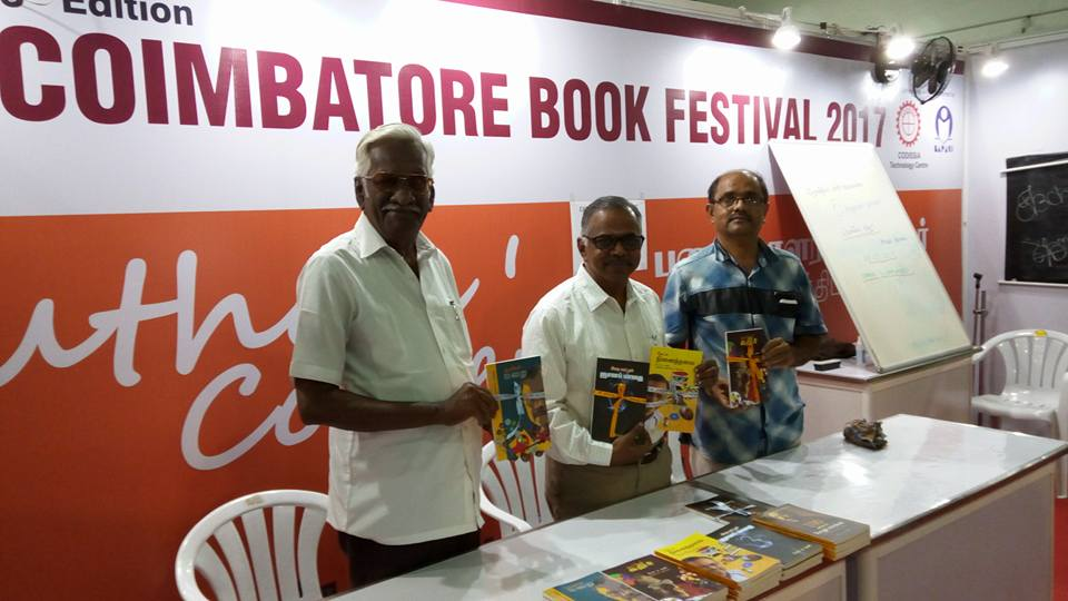Book Exhibition Photos